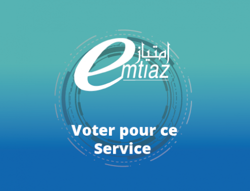 L'AUBB participe aux prix Emtiaz 2021 – catégorie E-contenu.